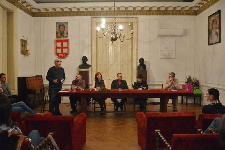 3. 2. Literary gathering at The Association of Writers of Serbia in Belgrade, Serbia